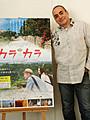 クロード・ガニオン監督、工藤夕貴出演の「カラカラ」で問いかけた人生の意味