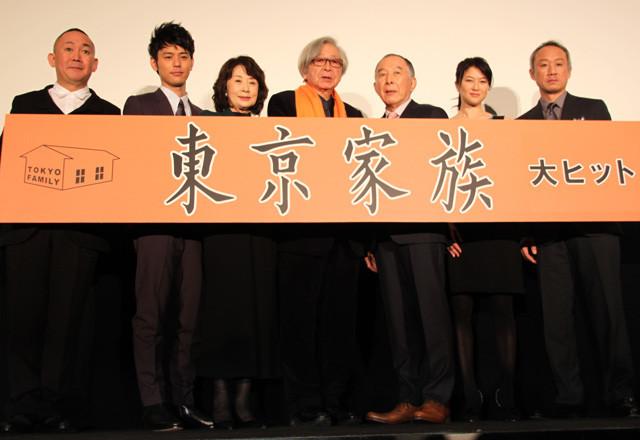 山田洋次監督「東京家族」に世界各国からオファー殺到
