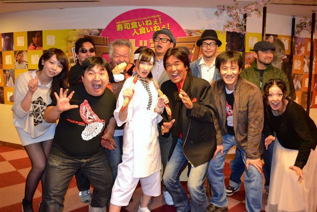 武田梨奈「デッド寿司」で「お寿司を嫌いになったらごめんなさい」
