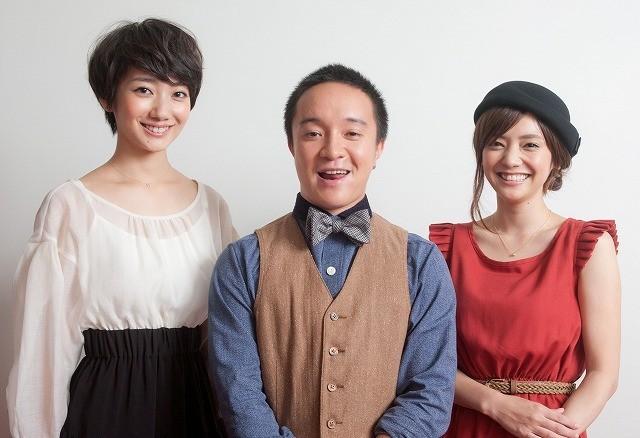 濱田岳が倉科カナ&波瑠からモテモテ! 団地が舞台の青春映画「みなさん、さようなら」