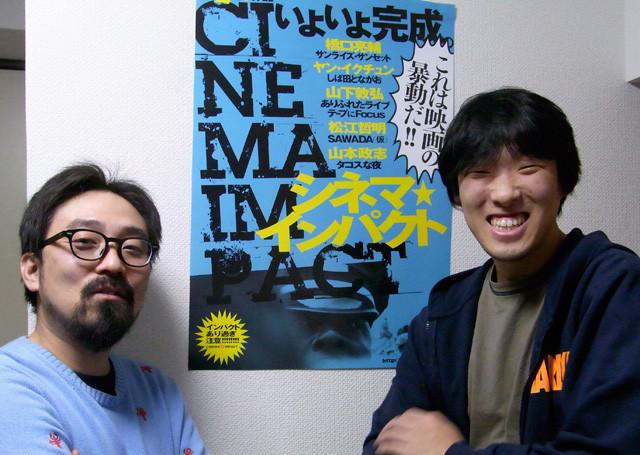 松江哲明監督が劇映画に初挑戦 山下敦弘監督は松江監督代表作をモチーフに製作