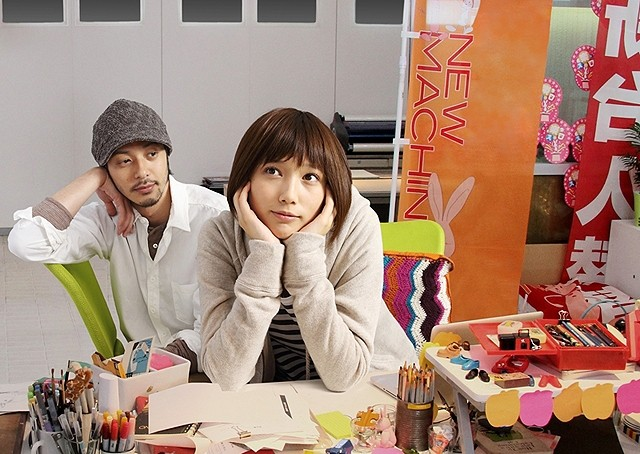本田翼、人気漫画「午前3時の無法地帯」実写化でドラマ初主演
