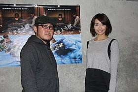 タッグを組んだ内田伸輝監督と山崎真実「ふゆの獣」