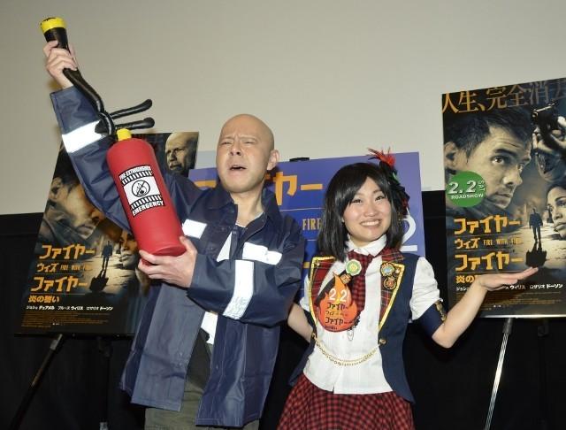 キンタロー。、新作映画のPRで前田敦子&光浦靖子のモノマネ披露