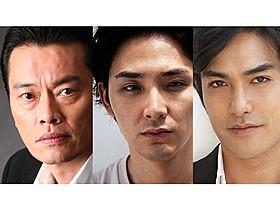 「ザ・レイド2 ベランダル(仮題)」に出演する (左から)遠藤憲一、松田龍平、北村一輝「ザ・レイド」
