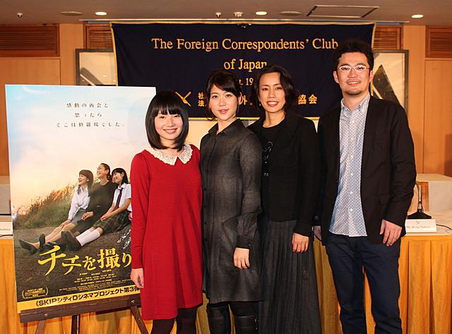 映画祭が見出した新星・中野量太監督、長編デビューに「やっと見つけてくれた」