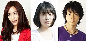 「ジンクス!!!」に主演するヒョミン、 共演の清水くるみ、山崎賢人(左から)「ジンクス!!!」