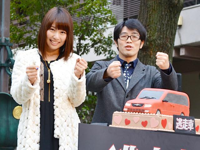 元AKB48・増田有華「2013年は今まで挑戦できなかったことに挑戦したい」