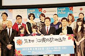 沖縄国際映画祭は3月23日開幕!「オペラ座の怪人」