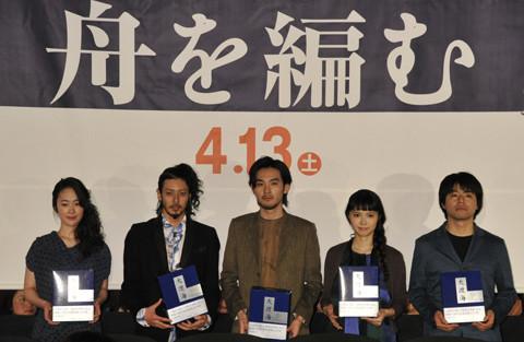 三浦しをんのベストセラー小説を映画化