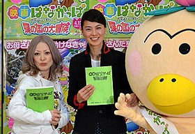 松嶋尚美は現在妊娠6カ月「映画はなかっぱ 花さけ!パッカ~ん♪ 蝶の国の大冒険」