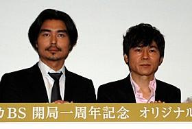 初共演を果たした小澤征悦と甲本雅裕