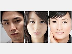 「麦子さんと」に出演する(左から) 松田龍平、堀北真希、余貴美子「麦子さんと」