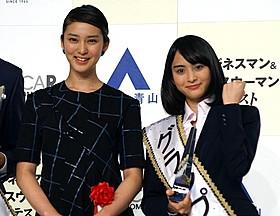 武井咲と菊田彩乃さん