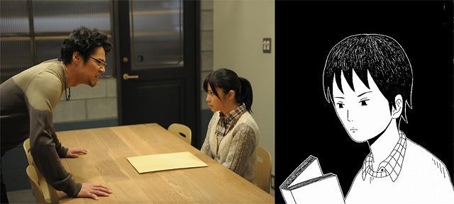 HKT48指原莉乃「俺はまだ本気出してないだけ」で堤真一にダメ出しする編集者役