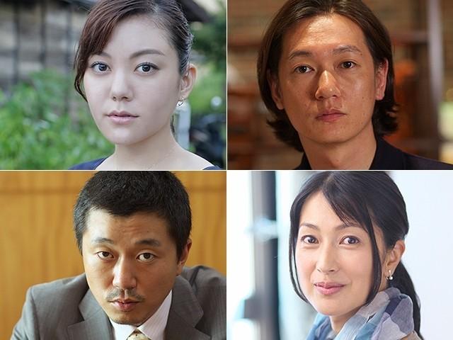 真木よう子主演「さよなら渓谷」に鈴木杏、井浦新、新井浩文、鶴田真由