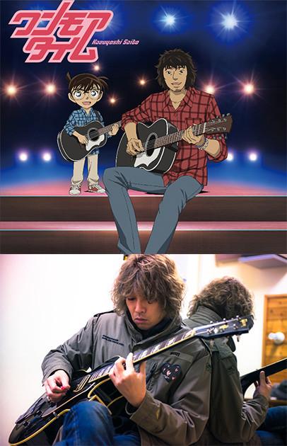 「名探偵コナン」主題歌は斉藤和義書き下ろしの新曲「ワンモアタイム」