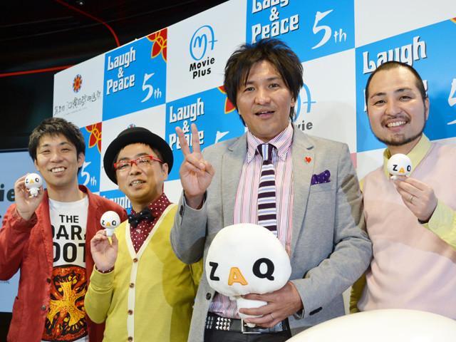 パンブー&スリムクラブ、東京スカイツリーで沖縄国際映画祭を猛アピール