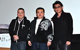 舞台挨拶に登壇した永瀬正敏、中田秀夫監督ら「リング」