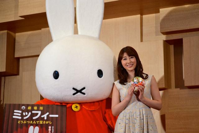 安めぐみ、東MAXとの恋のキューピッドは「ウサギのミミちゃん」