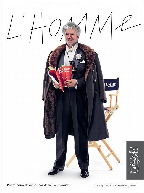 ペドロ・アルモドバル監督、仏老舗百貨店メンズ館のキャンペーンモデルに