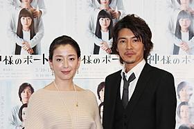 ドラマ「神様のボート」で共演する宮沢りえと藤木直人