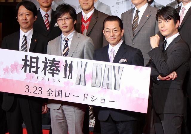 """水谷豊&及川光博が久々""""相棒""""2ショット、「相棒シリーズ X DAY」完成を祝福"""