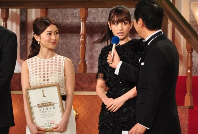 前田敦子&大島優子、日本アカデミー賞授賞式でそろい踏み