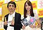 「桐島」でブレイク必至の山本美月、女優として決意新た