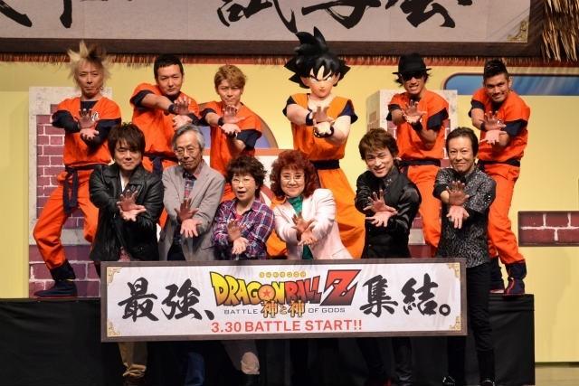 「ドラゴンボール」声優陣が名ゼリフ連発&ファン800人とかめはめ波!