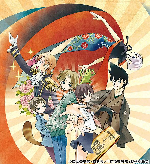 森見登美彦氏の人気小説「有頂天家族」がテレビアニメ化 7月放送開始