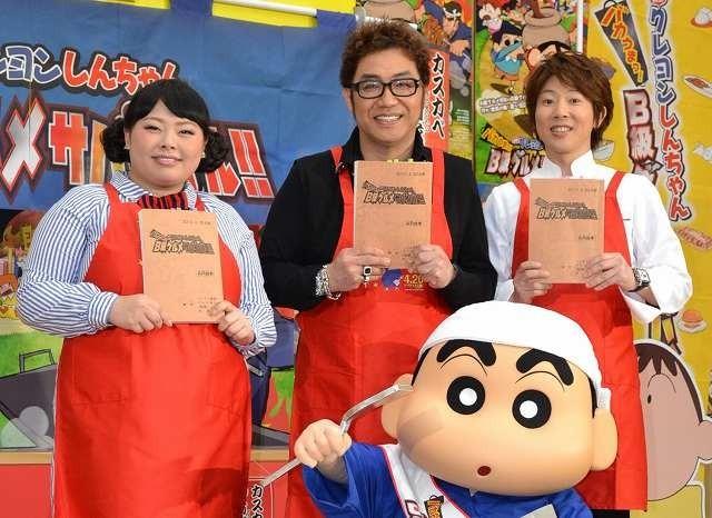 コロッケ&渡辺直美&川越シェフ、しんちゃんからの太鼓判に大興奮!