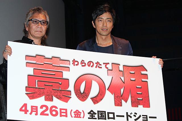 三池崇史監督、最新作をAKB大島優子に「大好き」と言わせたい!