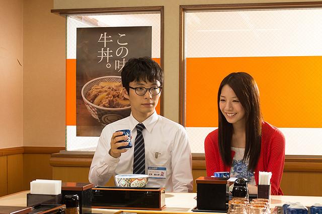 星野源初主演作「箱入り息子の恋」予告編公開 細野晴臣が主題歌を歌う!