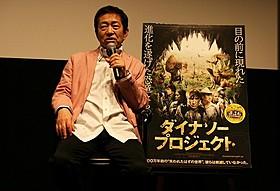 UFOディレクターの矢追純一氏「ダイナソー・プロジェクト」