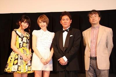 大谷澪&花井瑠美、映画初主演で大胆濡れ場「裸だからなんだ!」