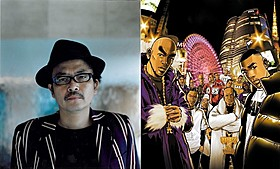 「TOKYO TRIBE2」を映画化する園子温監督「TOKYO TRIBE」