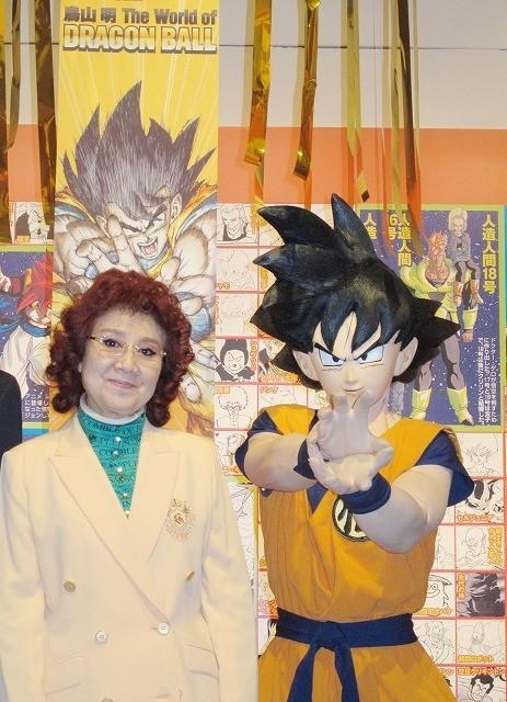 """日本橋で「DRAGON BALL展」が開幕、""""孫悟空""""野沢雅子も「ワクワク」"""