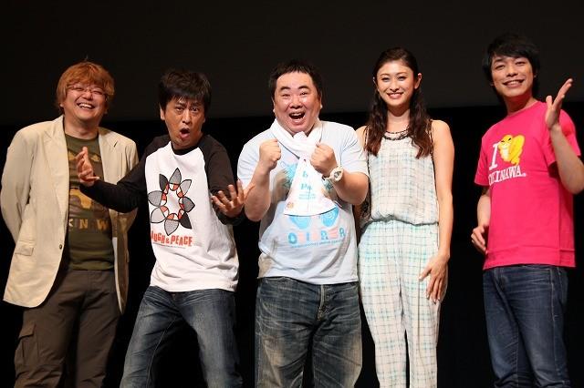 塚地、吉本の組織力に感嘆 山田優は客席の父に手を振る