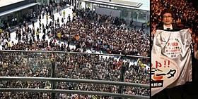 7000人が集まった博多駅前広場とT.ジョイ博多の支配人「プラチナデータ」