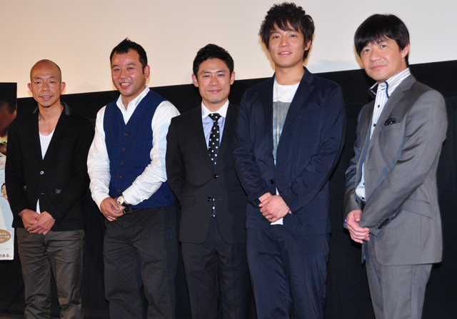 内村光良監督、初日舞台挨拶の小出恵介の涙は「ビックリした」
