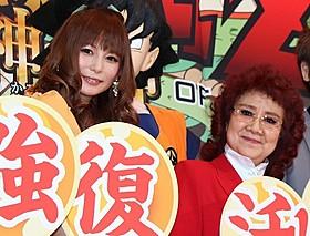 17年ぶり新作に中川翔子が感激!「ドラゴンボール」