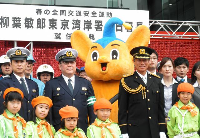 柳葉敏郎、東京湾岸署の一日警察署長に