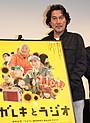 """役所広司、南三陸町の""""再生""""描くドキュメンタリーに無償参加"""