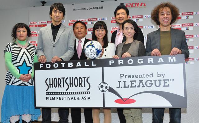 Jリーグ20周年記念ショートフィルム「旅するボール」が完成!