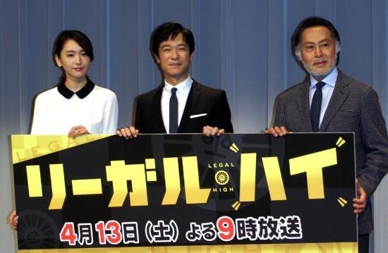 """ガッキーが目撃""""スペシャル""""法廷 堺VS北大路!広末が裁き榮倉が証言…"""