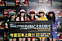 ももクロ、恐竜とコラボ 「WALKING WITH DINOSAURS」ダイナソーサポーターに