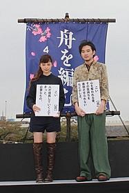 """""""恋""""の語釈を披露した宮崎あおいと松田龍平「舟を編む」"""