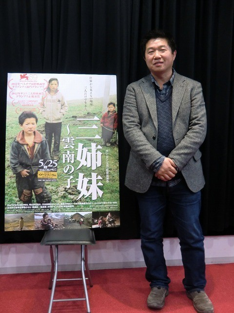 新作「三姉妹 雲南の子」について語ったワン・ビン監督