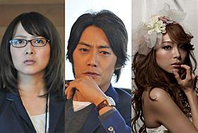 人気少女漫画を映画化する「カノ嘘」に出演 する(左から)谷村、反町、相武「カノジョは嘘を愛しすぎてる」